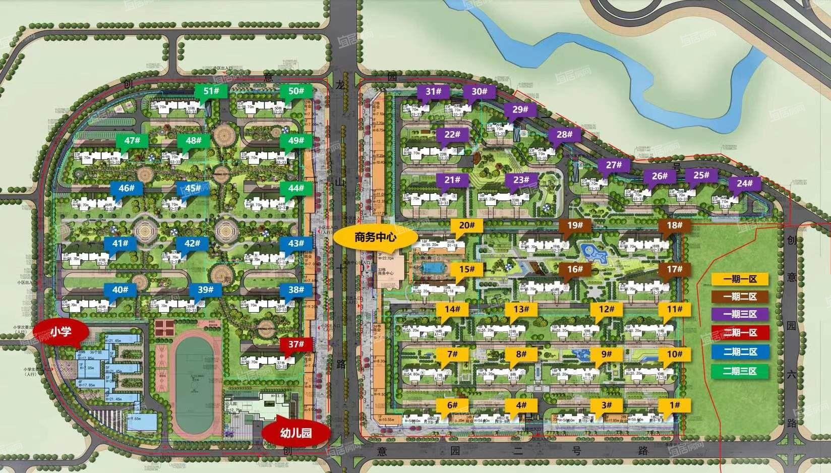 合生时代城平面规划图