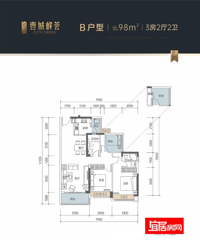 beplay体育客户端下载昊翔源壹城峰荟户型图