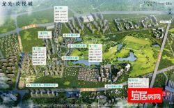 惠州博罗龙光玖悦城二期预售证已出备案价9300/平