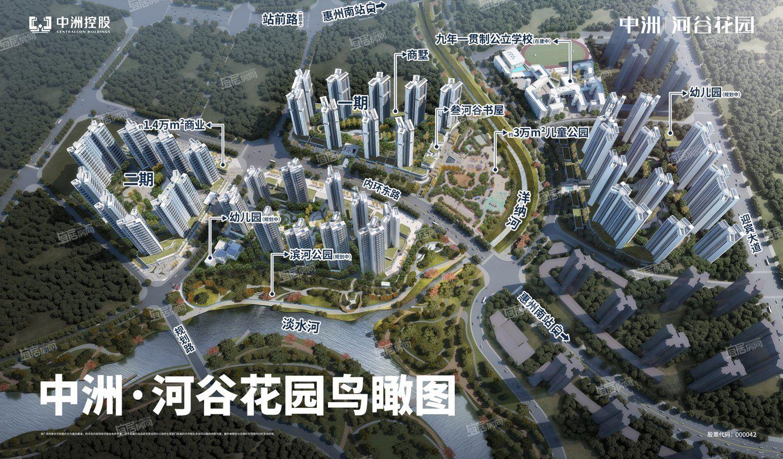 中洲公园城整体鸟瞰图