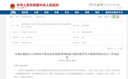 深汕高铁新进展,深圳设3站,深惠对接持续加强!