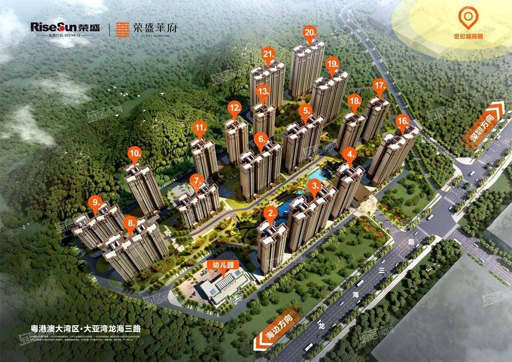 荣盛华府首批将推7、9栋新品,建面约82-103㎡二至三房