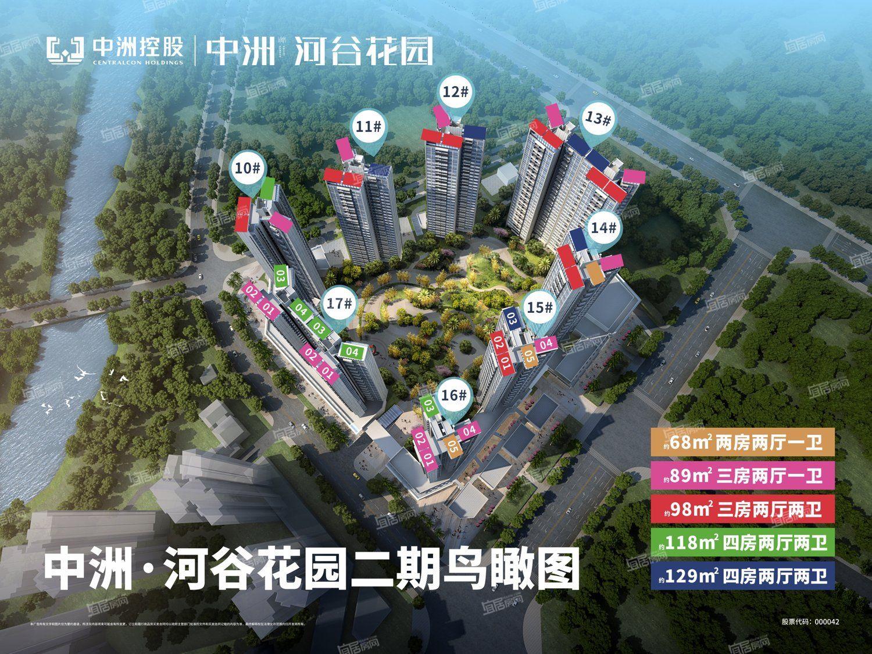 中洲河谷花园,加推17栋新品,均价14500-15500/㎡