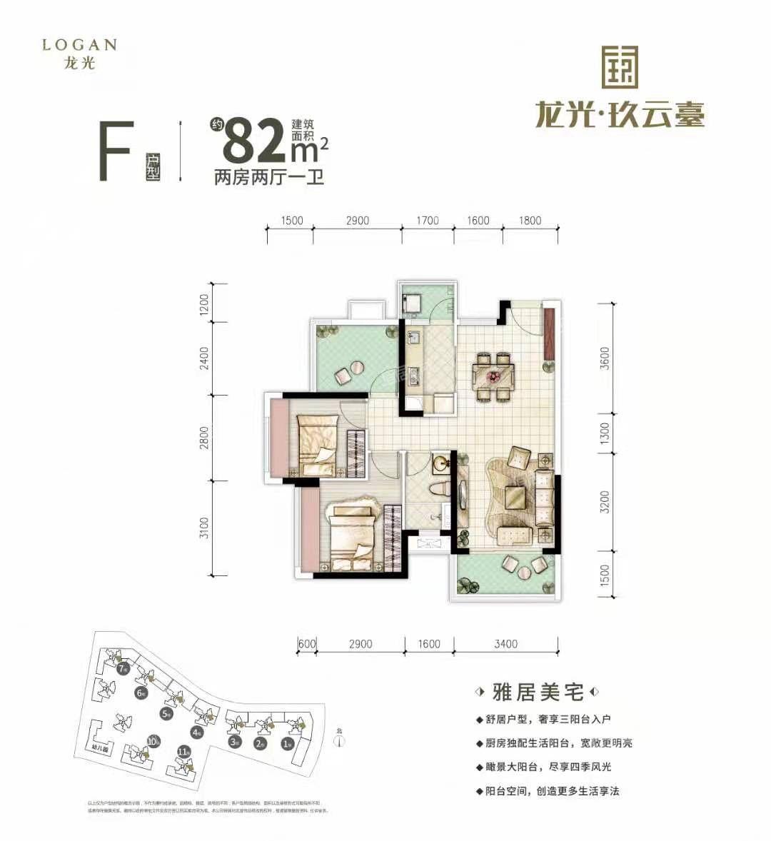微信图片_20201213150302.jpg