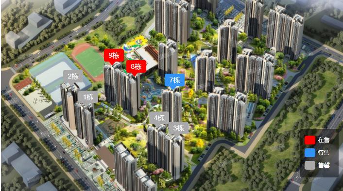 骏宏花园8/9栋已取得预售证,9栋已加推