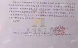 深大城际即将动工,起始站为深圳机场,终点在惠州大亚湾!