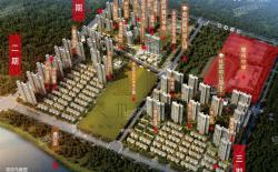 【最新动态】新力城三期在售叠墅164㎡-176㎡,高层住宅89㎡-107㎡-109㎡,单价12300元/㎡起