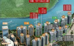 天安珑城在售6#户型106㎡-129㎡、10#户型106㎡-110㎡-117㎡-149㎡三房至四房,